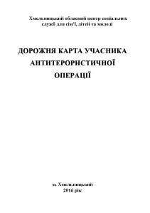 ДКО_A5_NEW_Страница_01