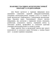 ДКО_A5_NEW_Страница_02