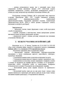 ДКО_A5_NEW_Страница_06