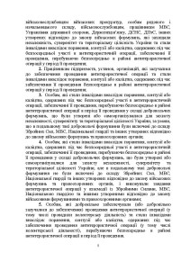 ДКО_A5_NEW_Страница_08