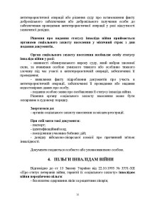 ДКО_A5_NEW_Страница_10