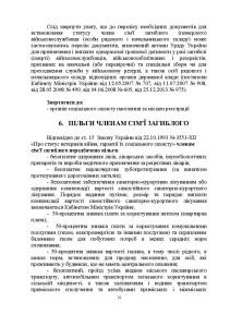 ДКО_A5_NEW_Страница_14