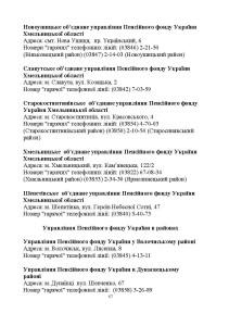 ДКО_A5_NEW_Страница_67