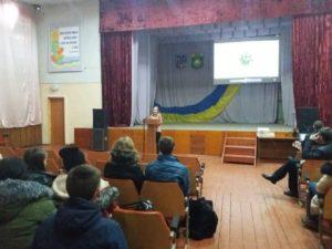 Віл лекція