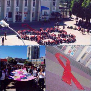 акція до Всесвітнього дня памяті людей померлих від ВІЛ СНІД