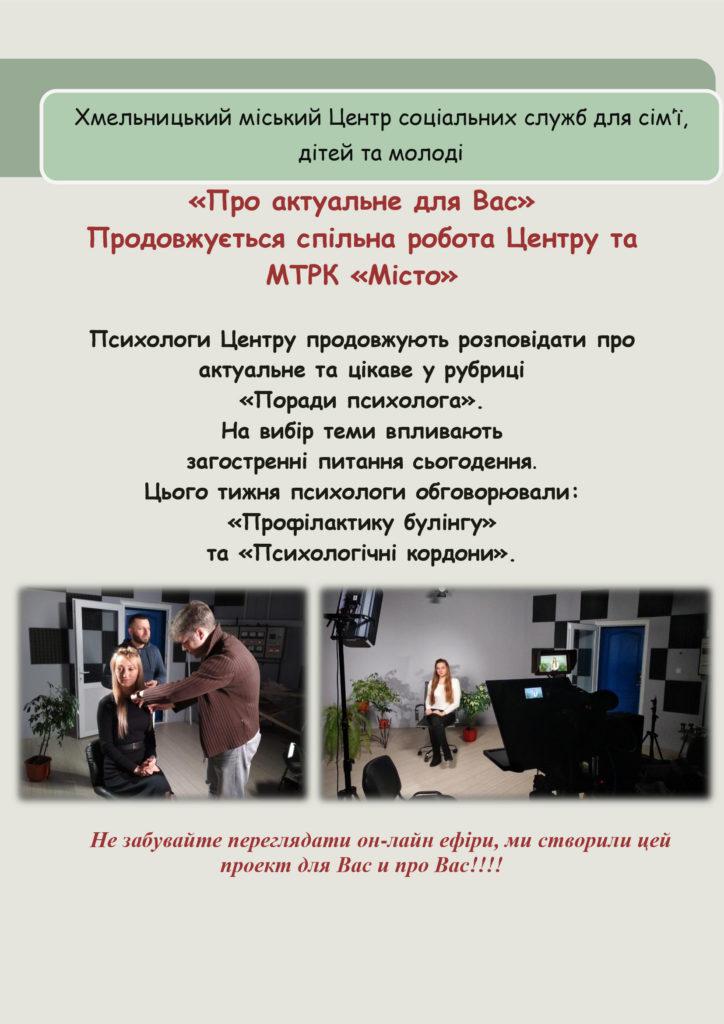 замітка-про-ефіри.docx9999999