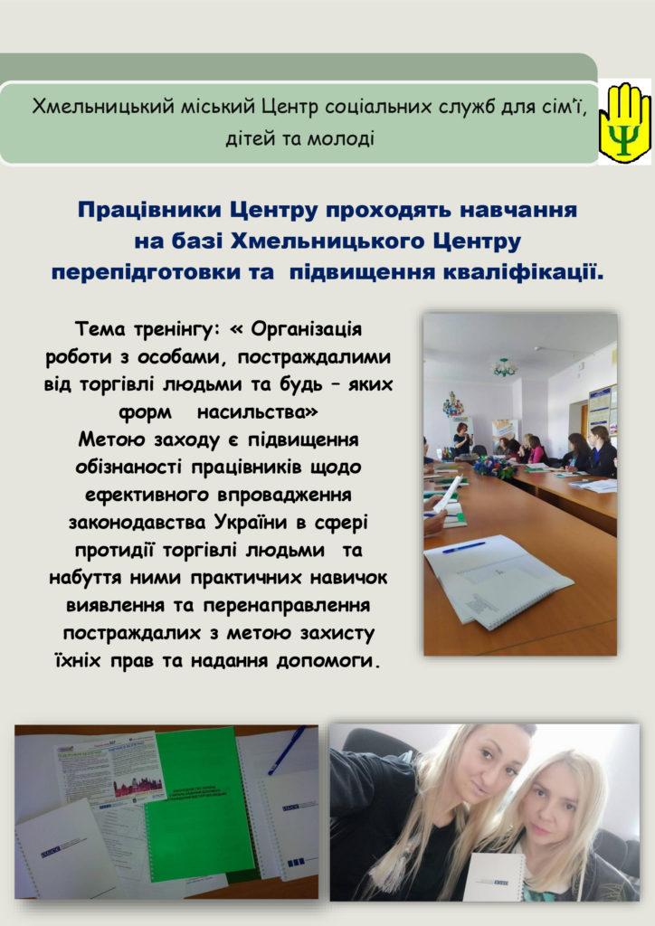 Копия-ша1111