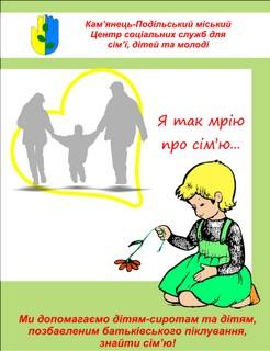 банер_ПС