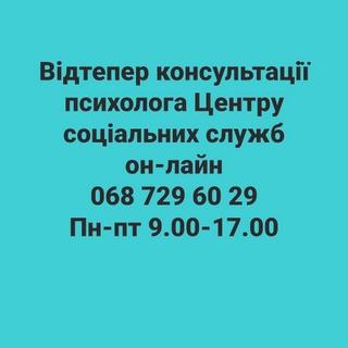 IMG_20200331_135624_239