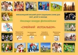 FB_IMG_1586264282031