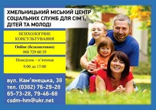 IMG_20200401_132249_376