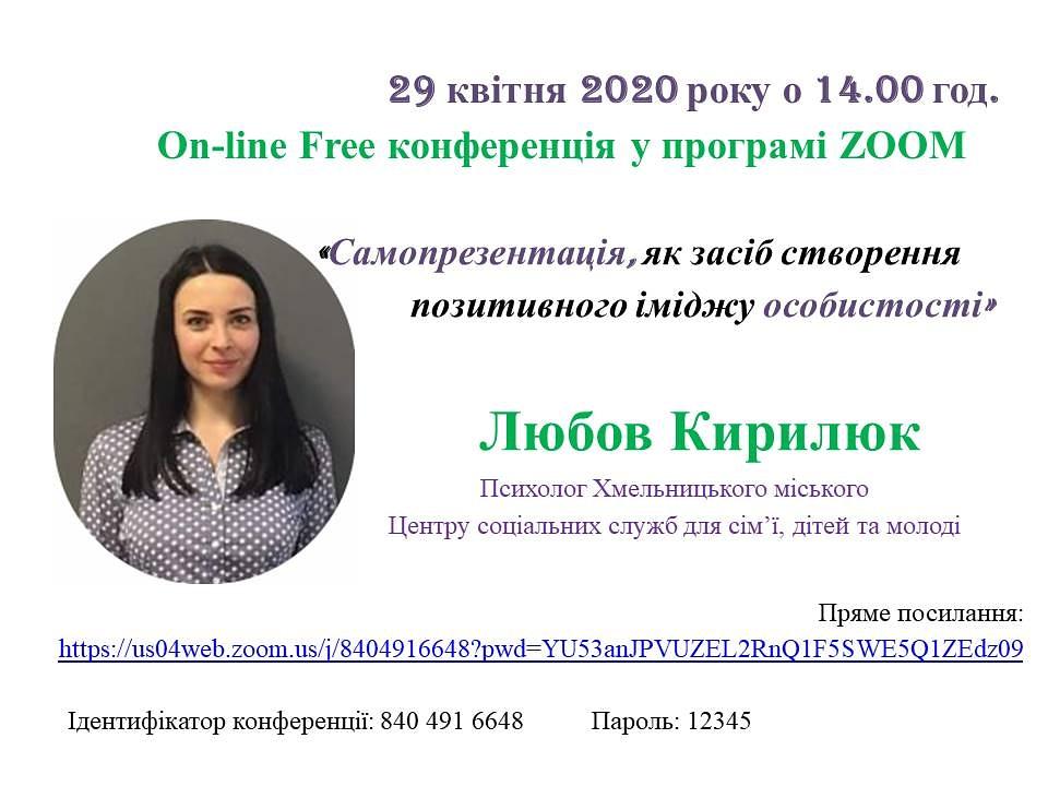 IMG_20200423_154458_083