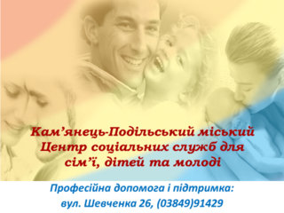 КПМЦСССДМ