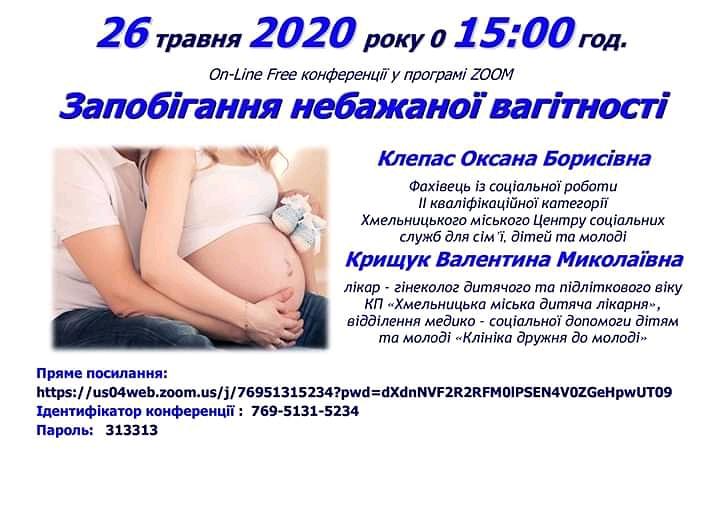 IMG_20200520_160416_654