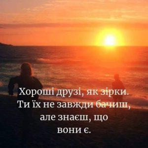IMG_20200609_152740_617 (1)