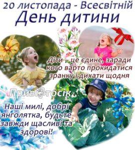 FB_IMG_1606078870460