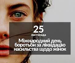 zavantazhennya-1-1