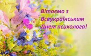 176337467_881023969142540_3100032472415215386_n