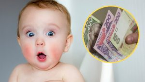 малюк і гроші